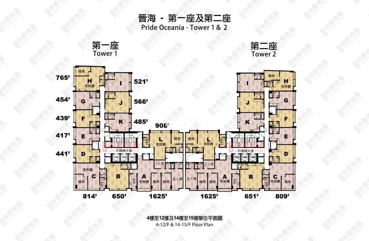 晉海-平面圖
