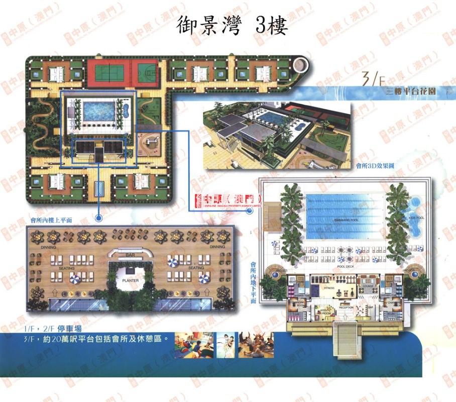 御景灣-平面圖