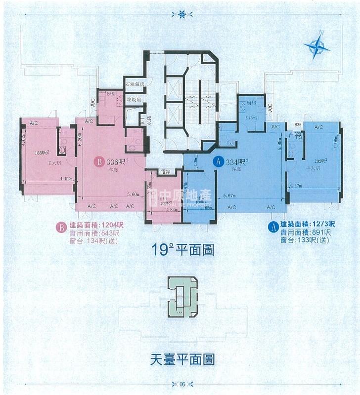 明尚華庭-平面圖