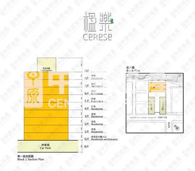 楹樂(第一座)-高層D室
